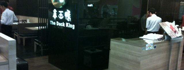 The Duck King is one of Sweet n' Sour Check-In.