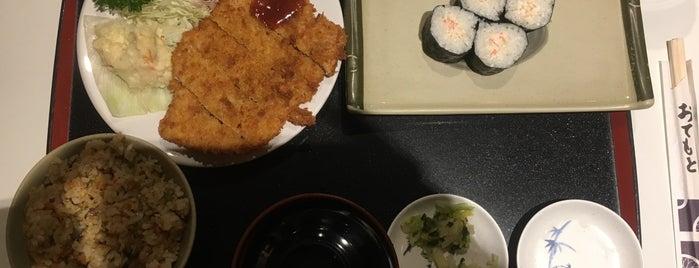 Tokyo is one of Yolis 님이 좋아한 장소.