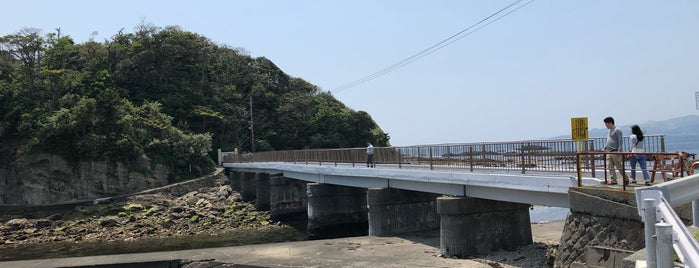 恵比須島 is one of Lugares favoritos de Masahiro.
