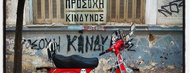 Κεραμείο is one of Athens Scrapbook.