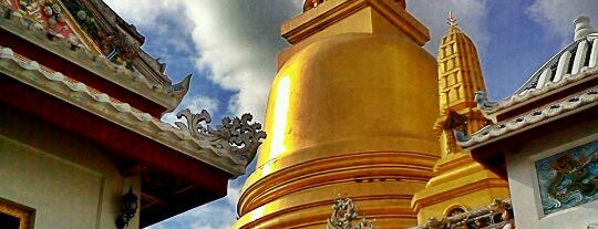 Wat Bowon Niwet is one of Trips / Thailand.