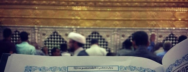 Qom | قم is one of Shiite Religious Sites.