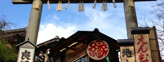 Jishu Shrine is one of JPN.