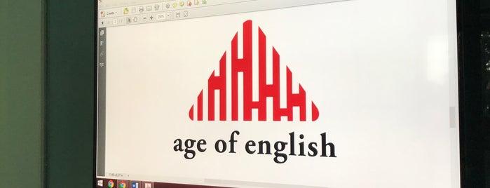 age of english is one of Tempat yang Disukai Hakan.