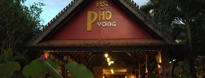 Pho Yong is one of Unforgettable Siem Reap.