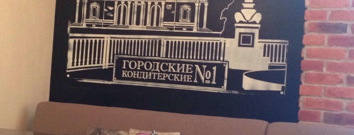 Городские Кондитерские № 1 is one of สถานที่ที่บันทึกไว้ของ Vladimir.
