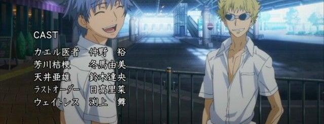 """立川駅北口 バスターミナル is one of TVアニメ「とある~」シリーズ聖地(Scene of """"To Aru"""" Series)."""
