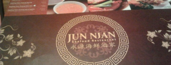 Jun Njan Restaurant is one of Indonesia.