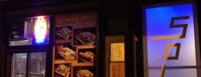 Solo Skewer Bar is one of Philadelphia, PA.