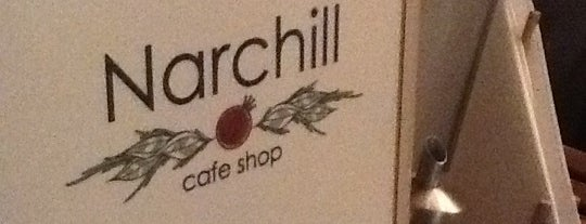 Narchill Cafe Shop is one of Hikmet : понравившиеся места.