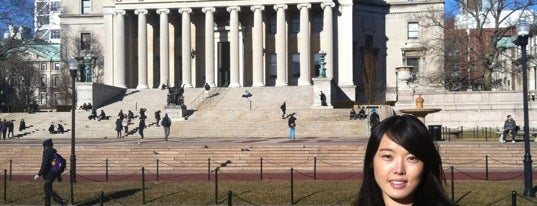 Milstein Library - Columbia University is one of life of learning.