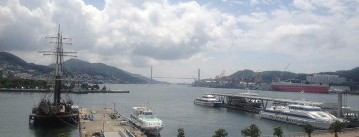 Youme Town Yume Saito is one of Nagasaki.