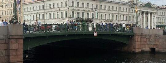 Green Bridge is one of Locais curtidos por Egor.
