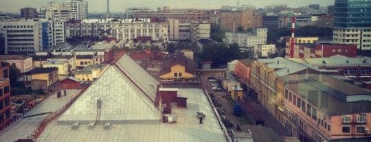 Radisson Blu Belorusskaya is one of Отели / Hotels.