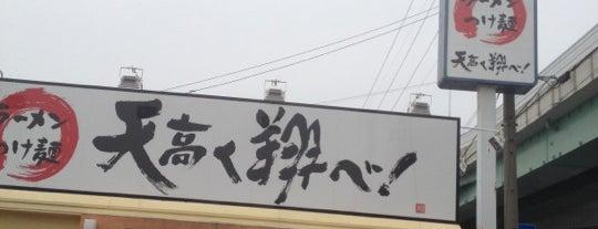 天高く翔べ! R22号店 is one of 拉麺マップ.