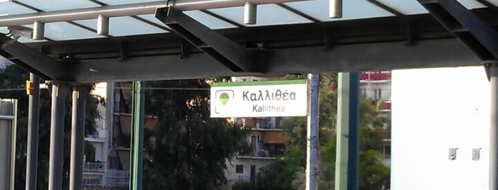 Kallithea Tram Station is one of Αθηνά'ın Kaydettiği Mekanlar.