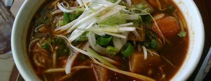 Buckeye Pho Asian Kitchen is one of Katie 님이 저장한 장소.