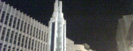 Plaza de Uncibay is one of 101 cosas que ver en Málaga antes de morir.