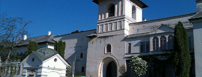 Mânăstirea Horezu / Hurezi is one of UNESCO World Heritage Sites in Eastern Europe.
