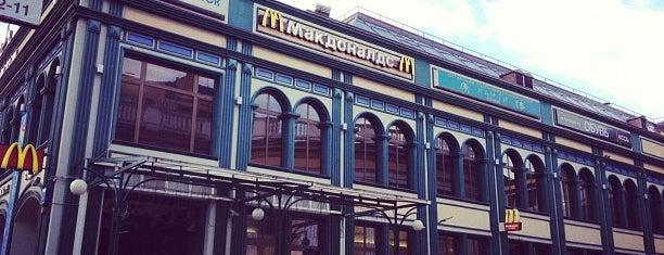 ТЦ «Дружба» is one of TOP-100: Торговые центры Москвы.