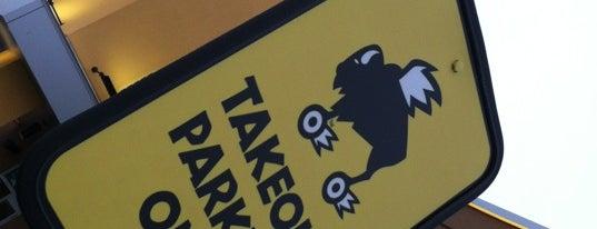Buffalo Wild Wings is one of สถานที่ที่ Bart ถูกใจ.