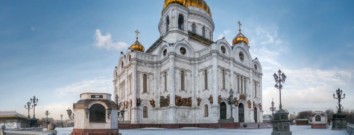 Cathedral of Christ the Saviour is one of Entertainment in Moscow.