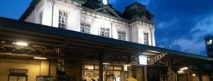 門司港駅 is one of 昔 行った.