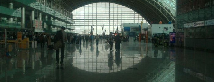 İzmir Adnan Menderes Havalimanı (ADB) is one of İzmir.