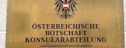 Консульский отдел Посольства Австрии is one of всёёё.