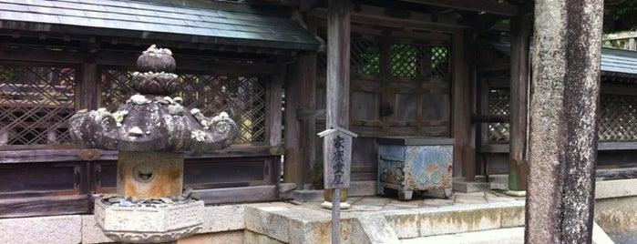 徳川家霊台 is one of World heritage - KOYASAN.