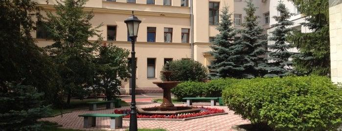 Поликлиника № 1 Управления делами Президента РФ is one of Call it Moscow!.