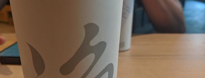 Jin Tea Shop is one of Posti salvati di James.