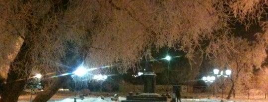 Памятник В.Н.Татищеву is one of Lugares guardados de Михаил.