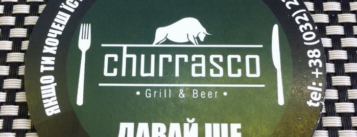 Churrasco Grill & Beer is one of Tempat yang Disukai Oleksandr.