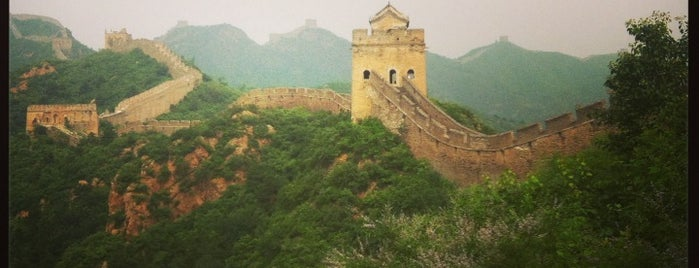 The Great Wall at Simatai (West) is one of PEK.