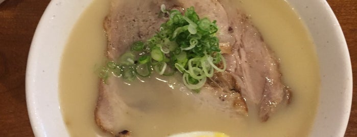 Tosh's Ramen is one of SLC 2019.