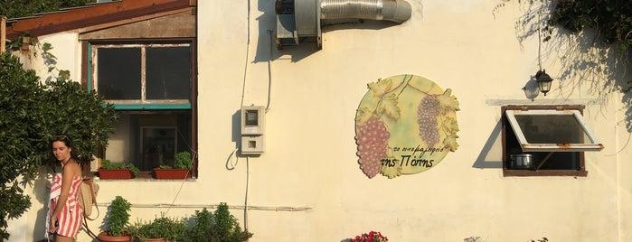 To oinomageireio tis Popis is one of Ikaria.
