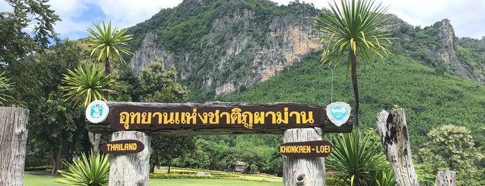 Uthayan Haeng Chat Phu Pha Man is one of ขอนแก่น, ชัยภูมิ, หนองบัวลำภู, เลย.