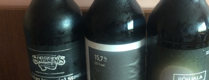 Beer Logic is one of Тверь.