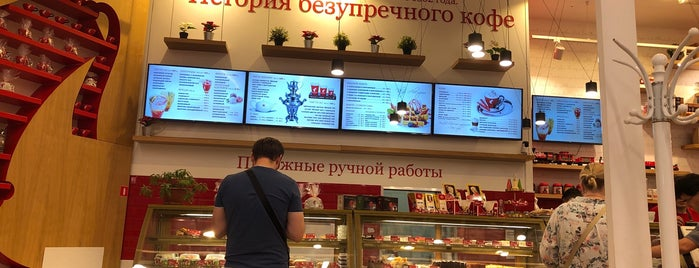 Cafe 1862 (Julius Meinl) is one of Сергей : понравившиеся места.