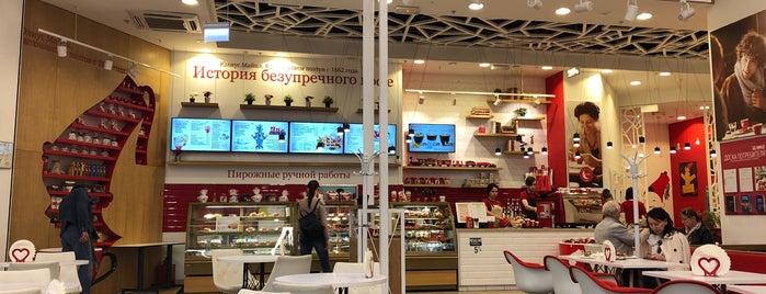 Cafe 1862 (Julius Meinl) is one of Posti che sono piaciuti a Сергей.