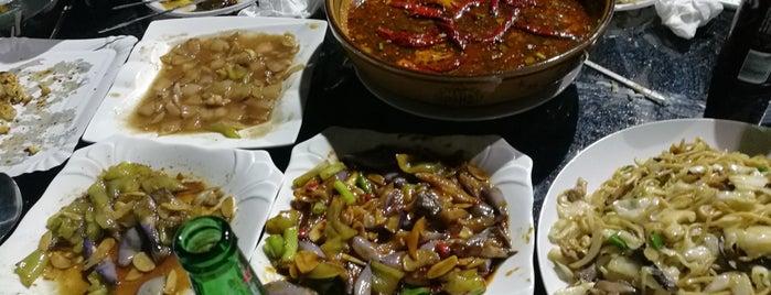 新王府火锅 is one of Food.