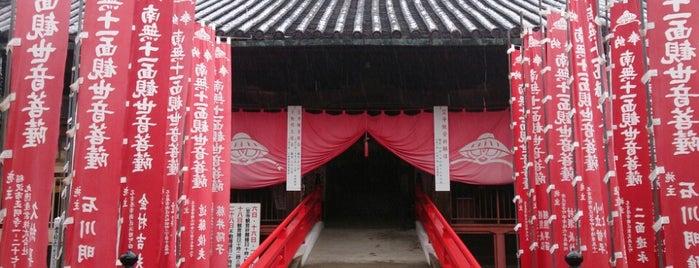 天林山笠覆寺 (笠寺観音) is one of Visit Nagoya.