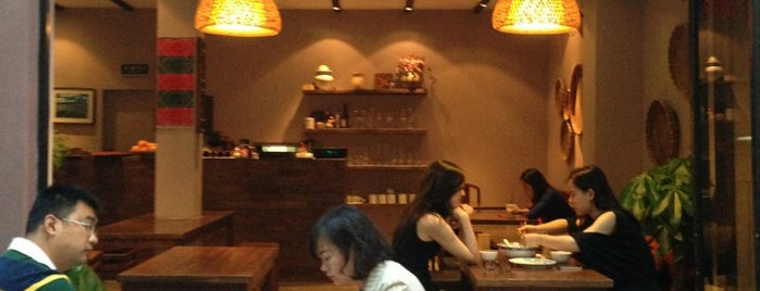 Mia's Yunnan Kitchen is one of Must Shanghai.