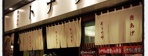 Tokyo Tanmen Tonari is one of Tempat yang Disimpan Hide.