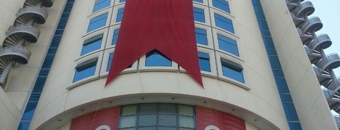 MHP Genel Merkezi is one of Locais curtidos por Asena.