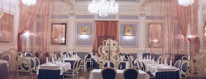 Ресторан Центральный is one of Съедобные места Серпухова.