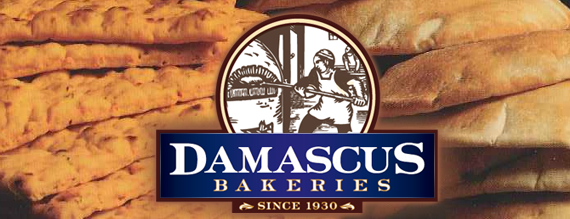 Damascus Bakery is one of Locais curtidos por Danyel.