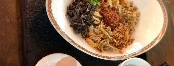 Go Noodle House 有间麵館 is one of Orte, die Wei gefallen.