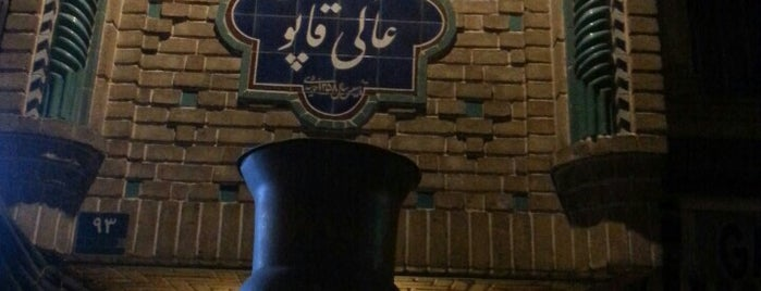 Alighapoo Restaurant | رستوران سنتی عالی قاپو is one of Lieux qui ont plu à Nora.